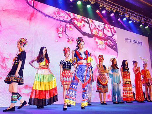 雅居乐地产西双林语全国巡展摄影