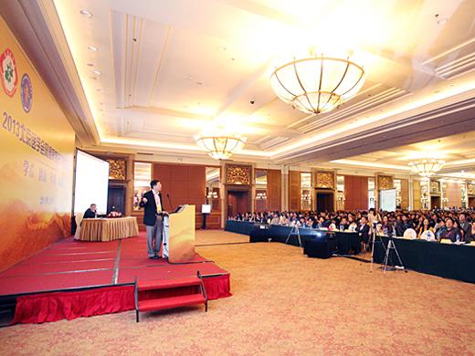 北京医学会风湿病学分会学术年会摄影摄像