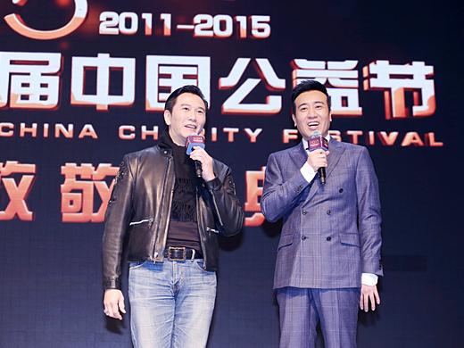 第五届中国公益节致敬盛典摄影摄像