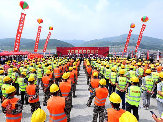 助力冬奥-崇礼太子城小镇项目建设正式启动仪式