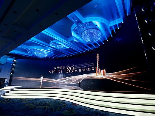 北京摄影摄像,中澳投资与一带一路新经济论坛视频直播